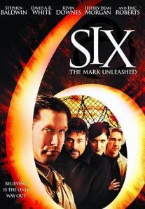 Semnul dezlantuirii (2004)
