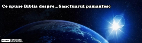 EarthBanner